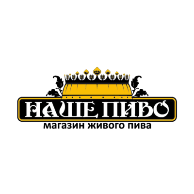 Логотип заведения Наше пиво