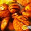 Грибы на мангале / Grilled mushrooms Granat