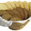 Хлеб в ассортименте / Assorted bread Granat