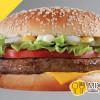 Бургер New York Beef SHAURMAN elit