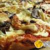 Пицца куриная Наше кафе