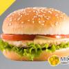 Бургер Chikago Chiken SHAURMAN elit